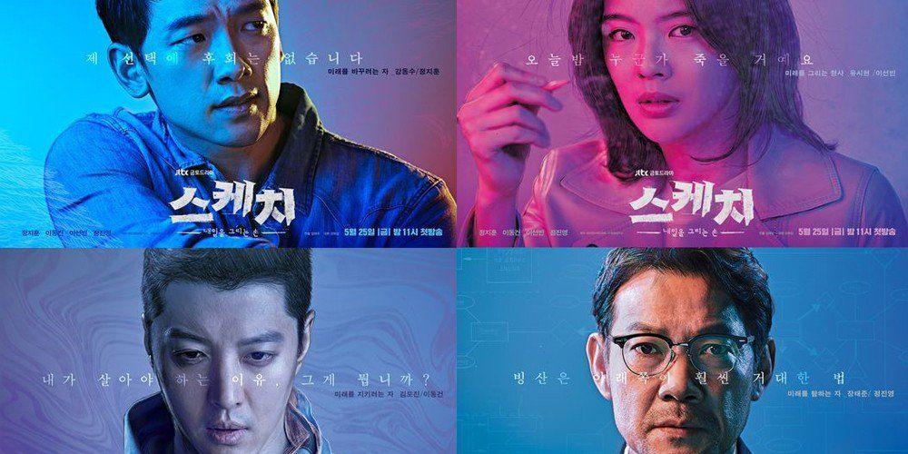 Download Drama Korea Sketch Sub Indo