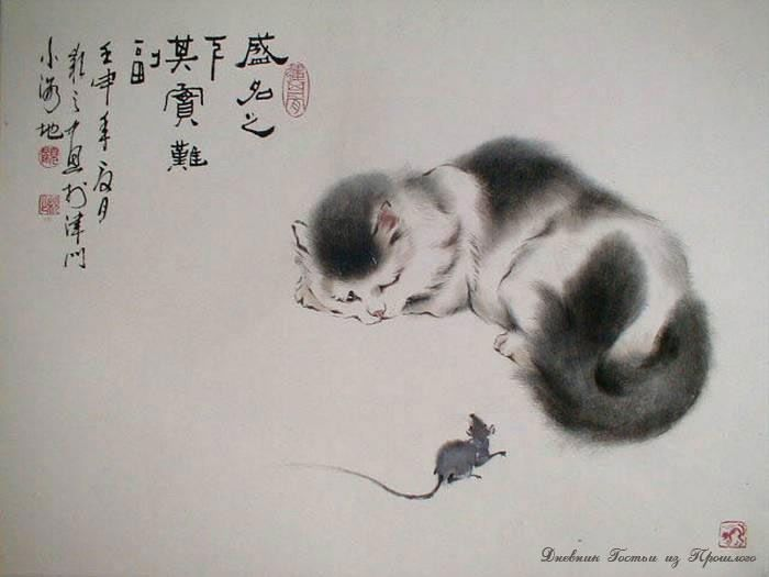 Cat, mouse - by Unknown Artist