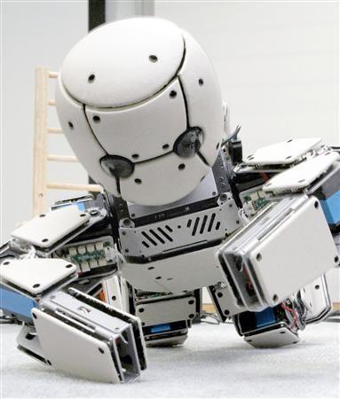 Comunicación digital-robots del presente y del futuro / m3-neony
