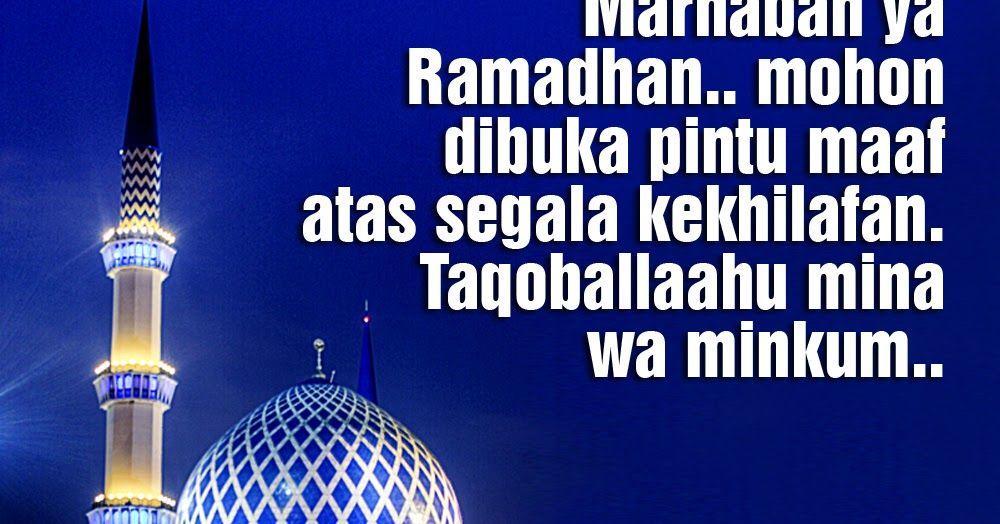 Gambar Gif Puasa Ramadhan 2019 1441h Gif Kata2 Terbaik Di 2020
