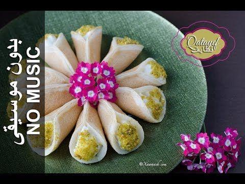 Qatayef With Cream Qataayif Qishta Leh Qatayef A La Creme قطايف بالقشطة Xawaash Com Middle Eastern Desserts Iftar Recipes Arabic Sweets Recipes
