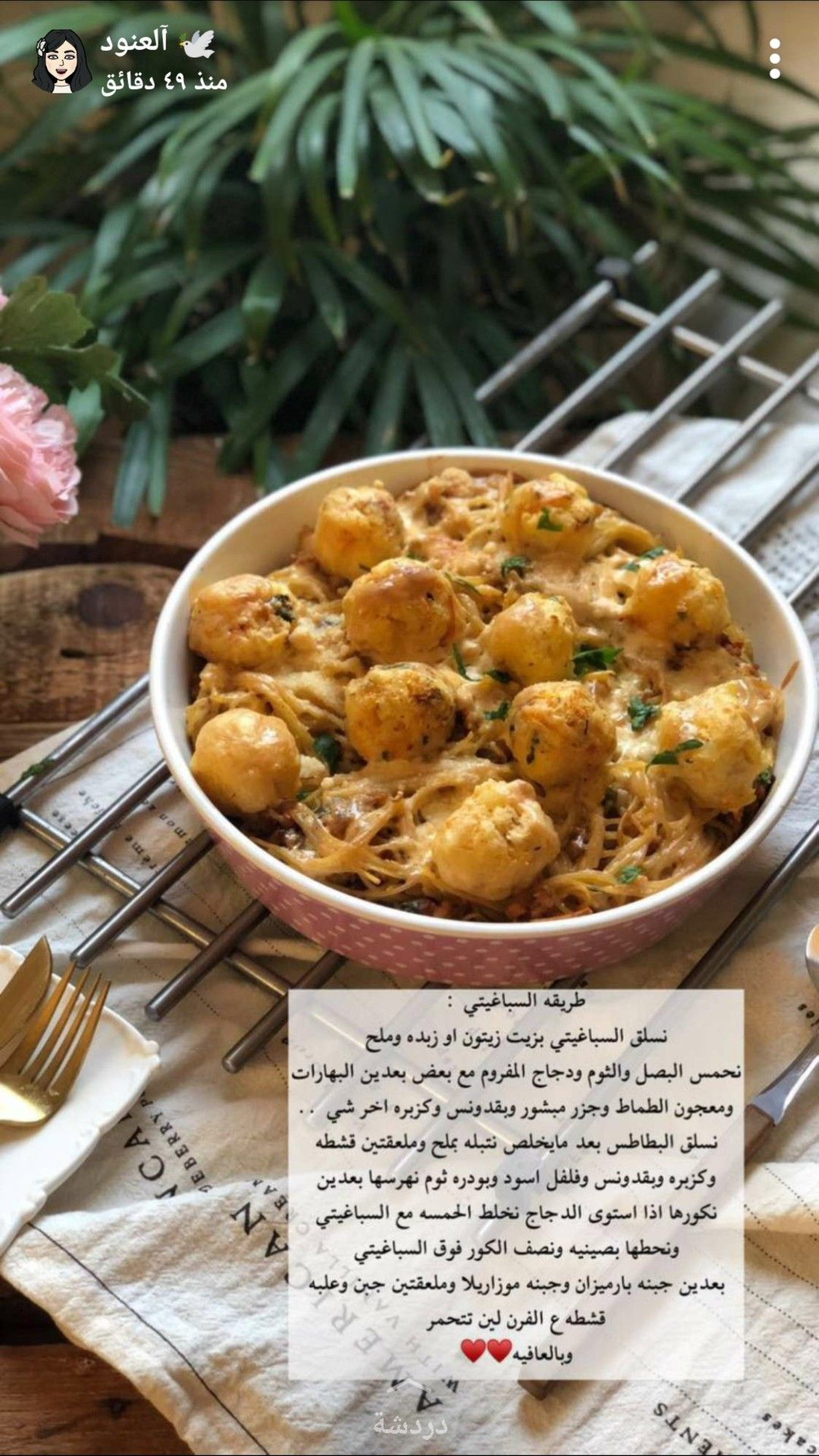 Pin By Noura Almansoori On A Cook Diy Food Recipes Cookout Food Food Receipes