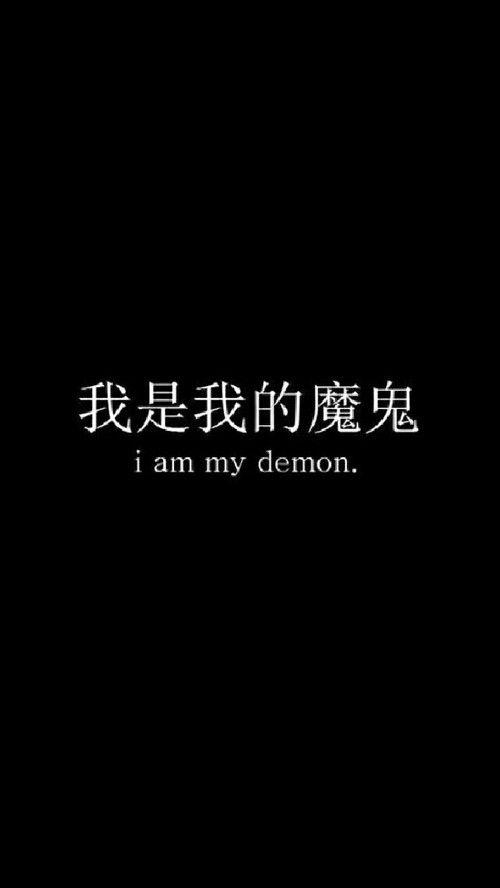 Imagen De Demon Black And Quote Japanese Quotes Demonic Quotes Words Wallpaper Cool depression sad quotes wallpaper