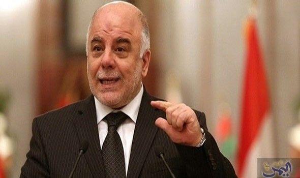 العراق يطلب رسميا من تركيا وإيران بغلق المعابر مع الاقليم Arab News Suit Jacket News