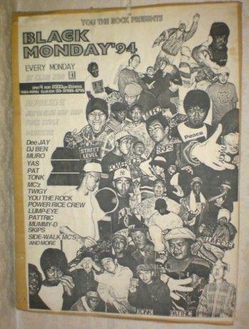 Black Monday '94 Revolutionary Live