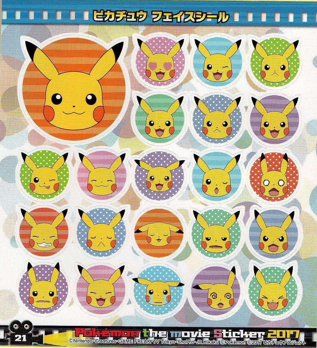 Pokemon 20 The Movie Kimi Ni Kimeta Sticker Book Part 22 Of 26 Pokemon Stickers Pokemon Pokemon Collection [ 1223 x 1111 Pixel ]