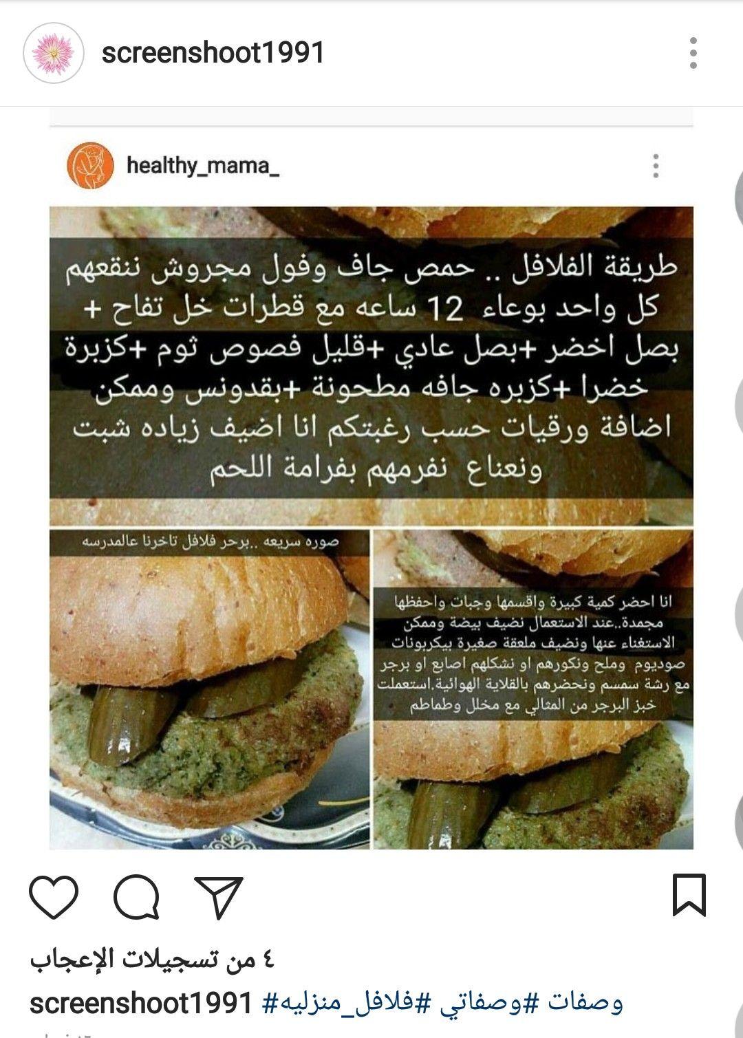 Pin On ساندويشات فطائر حشوات