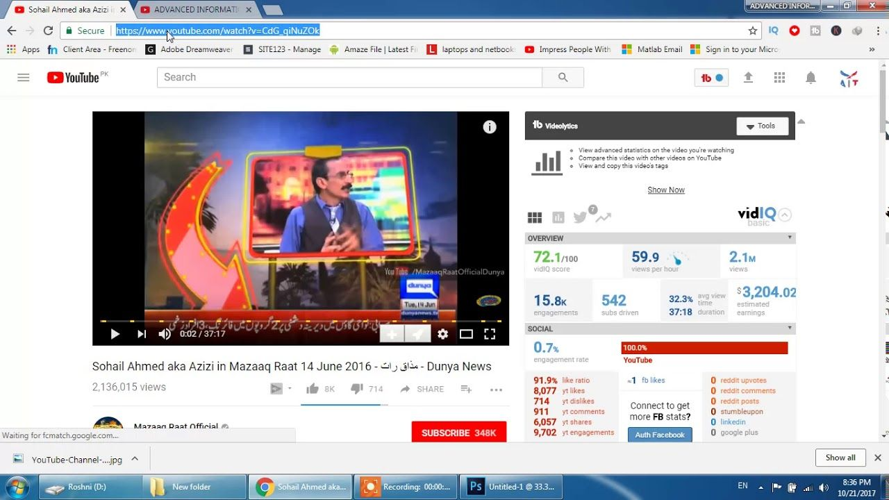 How to download youtube video without idm and any software how to how to download youtube video without idm and any software ccuart Image collections