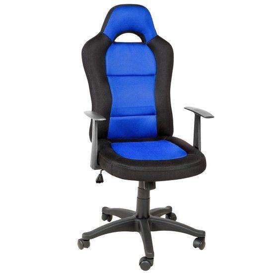 Bureaustoel Kind Blauw.Bureaustoel Kind L Ngfj Ll Bureaustoel Gunnared Oudroze Wit Ikea