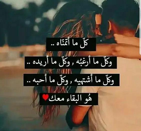 اجمل صور حب في العالم مكتوب عليها كلام رومانسي فوتوجرافر Arabic Love Quotes Love Words Love Quotes