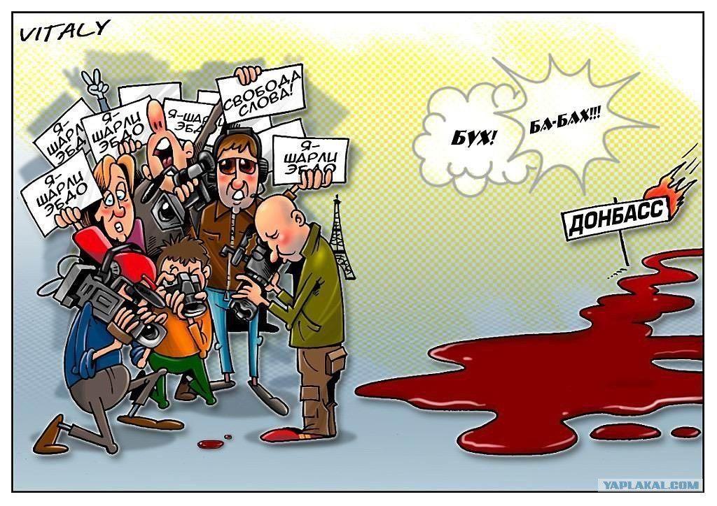 Картинки по запросу политическая карикатура | Карикатура ...