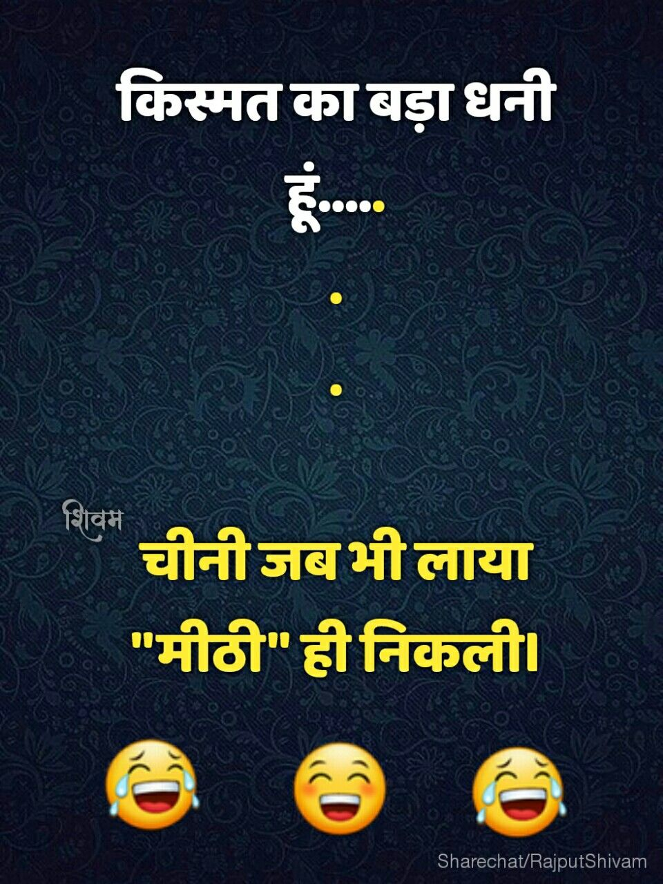 Joke in hindi (With images) Some funny jokes
