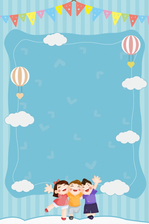 Simple E Commerce Event Children S Day Synthetic Background Happy Children S Day Kids Background Children S Day