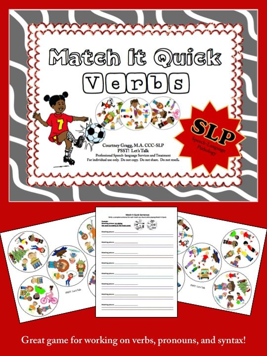Match It Quick - Verbs.  This card game is a favorite among my students!  This TpT product is great for SLPs and foreign language teachers! $