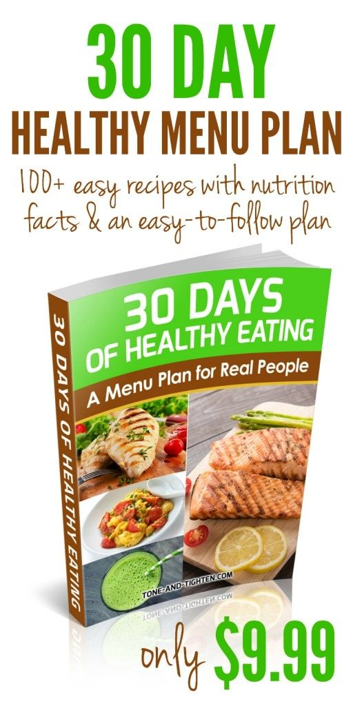 30 Days of Healthy Eating ebook