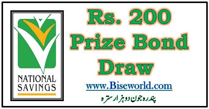 Rs. #200 #Prize Bond List Draw #70 Results 15 June, 2017 at Karachi                http://www.biseworld.com/200-prize-bond-list-june-2017/