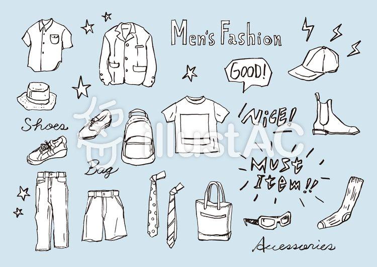 Mens Fashionイラスト 手書きポップ フリー素材 無料 イラスト