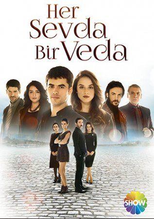 Смотрет все турецкие серяли фото 374-625