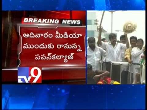 Pawan Kalyan to anounce political plans on sunday