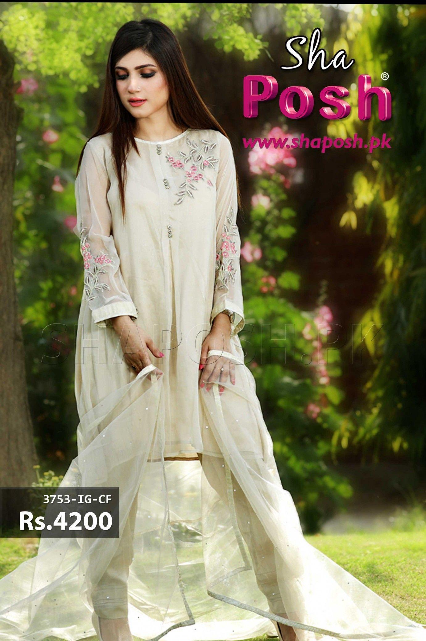 Collection eid ladies suit New Pakistani