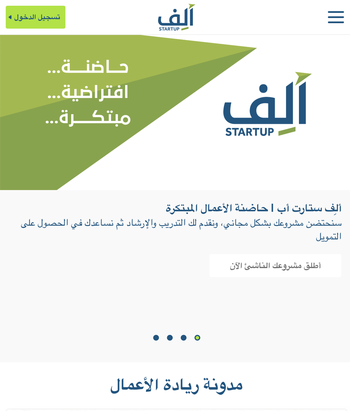Alefstartup Start Up Places To Visit Map Screenshot