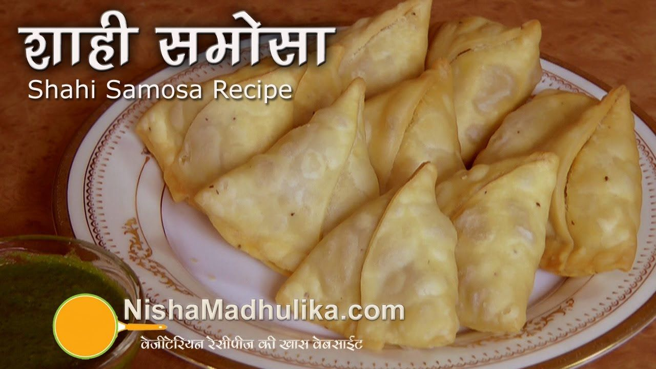 Shahi samosa recipe dry fruit stuffed samosa recipe nisha shahi samosa recipe dry fruit stuffed samosa recipe forumfinder Gallery