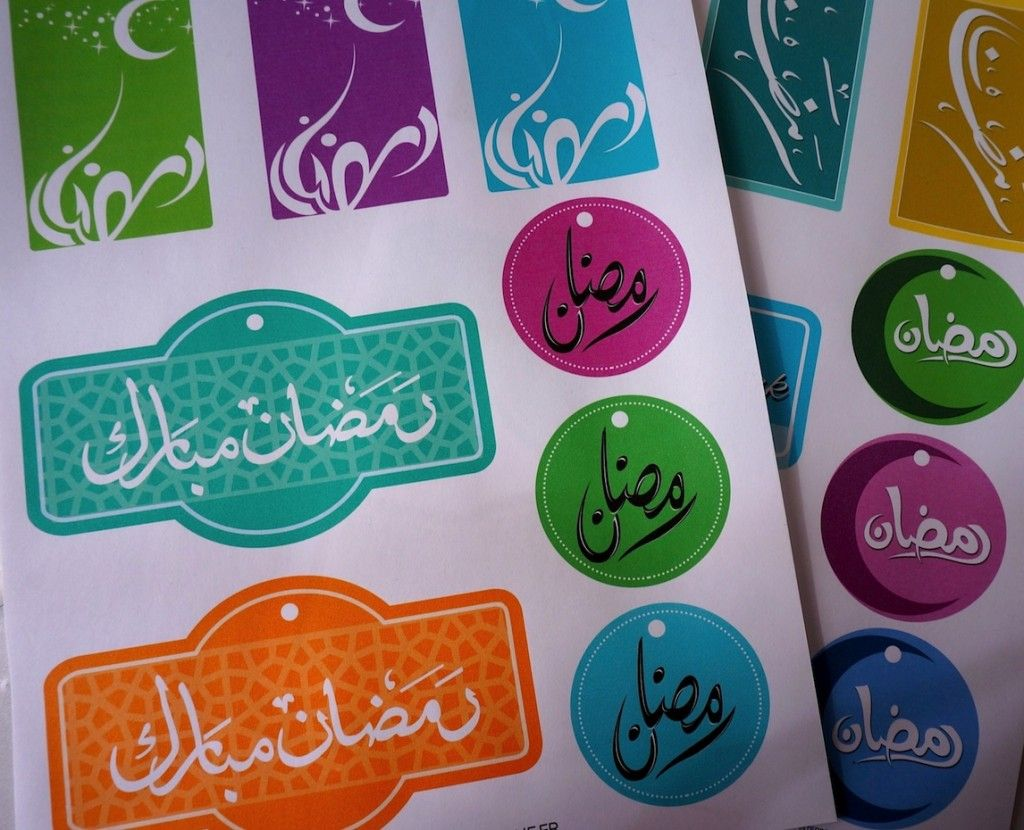 Free Printable Tag Ramadan It Was Hard To Find Because Its In French But When You Scroll Down