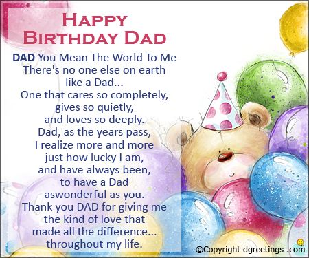 Birthday wishes greetings pinterest dads birthday dad you mean the world to me theres no one else on earth like a dad happy birthday dad birthday cards for father m4hsunfo Choice Image