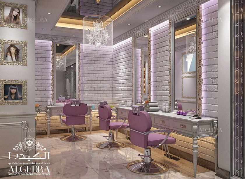 Salon Interior Design - Salon Decoration in Dubai | Ideas for the ...