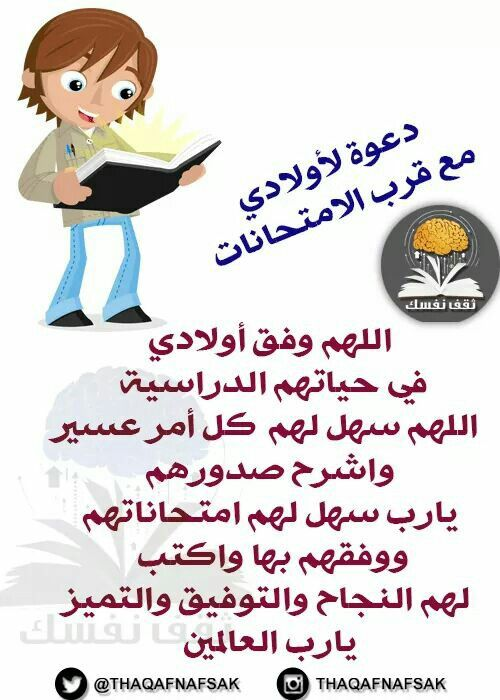 Pin By 716 341 6936 On Dua Life Quotes Quotes Life