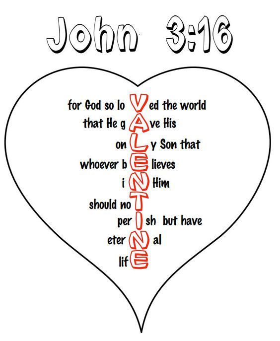 John 3:16 Heart Coloring Pages - Free Valentine Printable for your ...