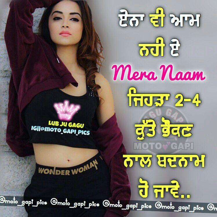 Navi😒😎   jatti quotes   Quotes, Attitude quotes, Punjabi