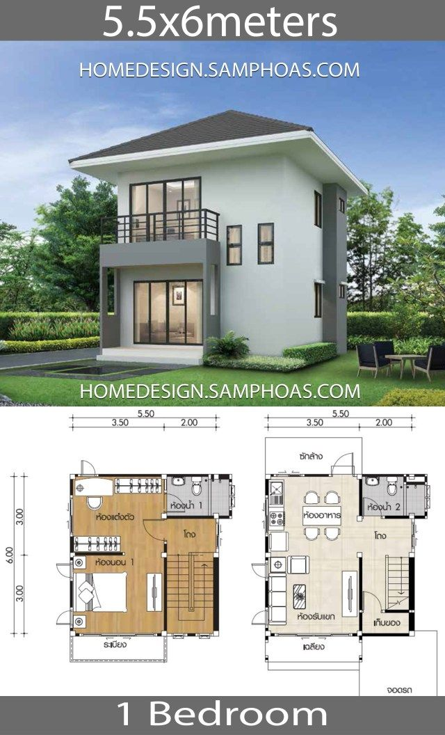 Small House Plans 5 5x6m With 1 Bedroom Home Ideassearch Beautiful House Plans Small House Plans Backyard House