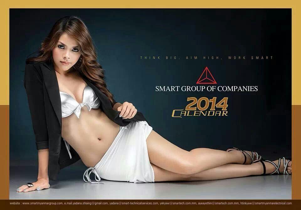 Myanmar model photo free download — photo 5