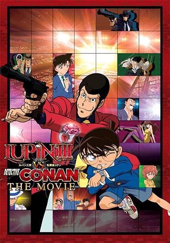 Anime4ever Selecta Visión licencia Lupin III vs Detective