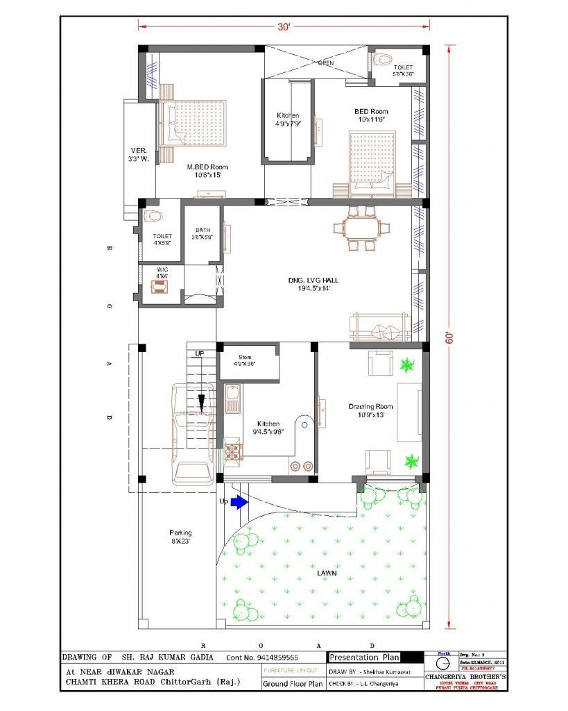 House Plan Layout Design India Free House Plan Software Drawing House Plans Free House Plans