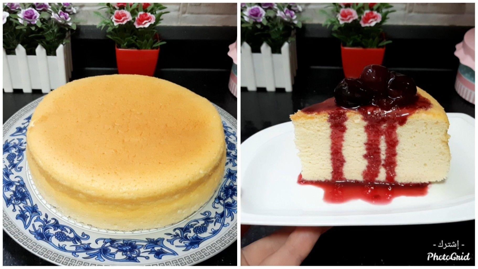 التشيز كيك اليابانية Cotton Japanese Cheesecake Desserts Cheesecake Food
