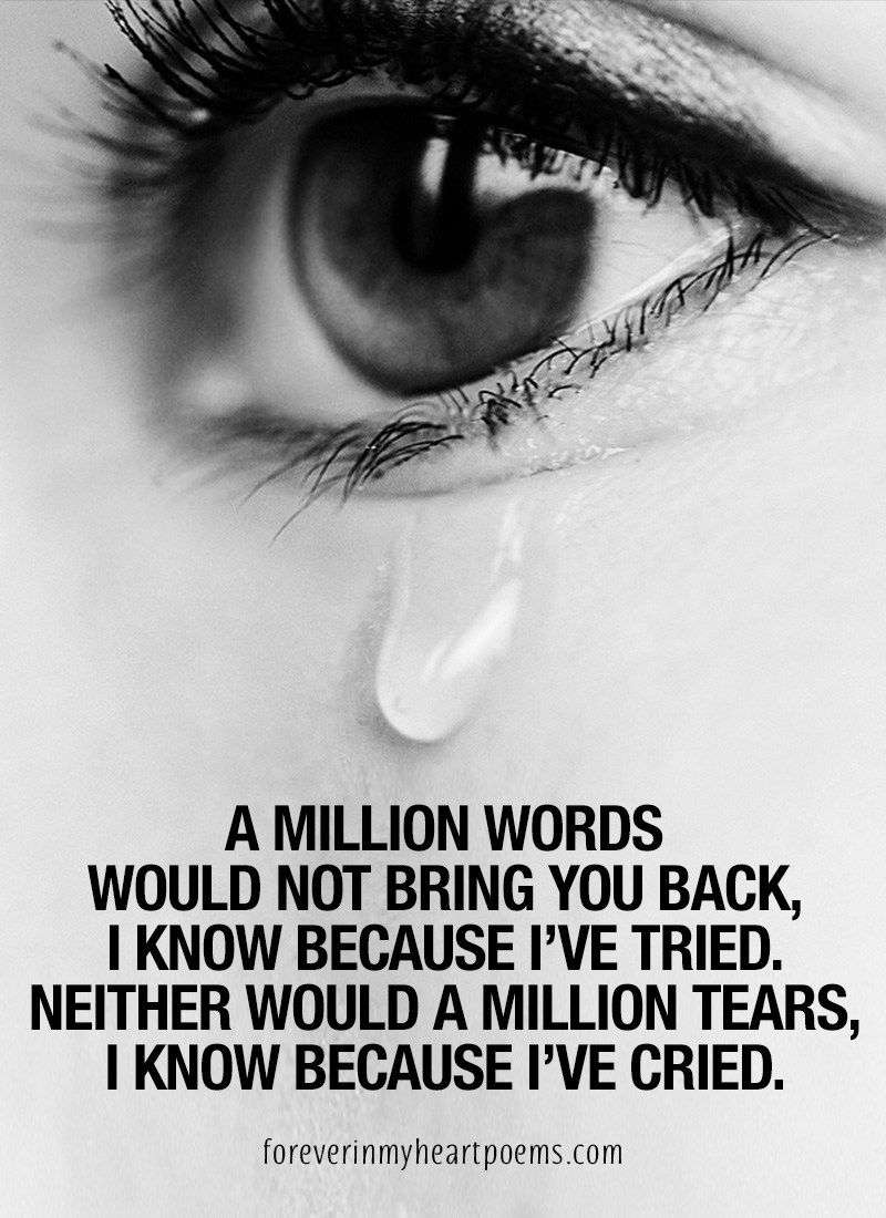 In Memory Of Loved Ones Quotes 12 Quotes To Help You Deal With Loss Of A Loved One  Crying Poem