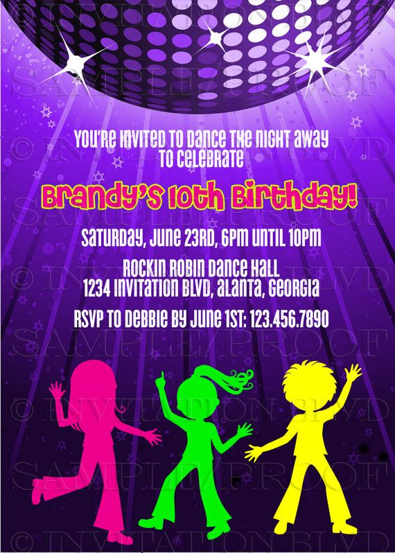 Dance Party Invitation Hip Hop Dance Party by ...