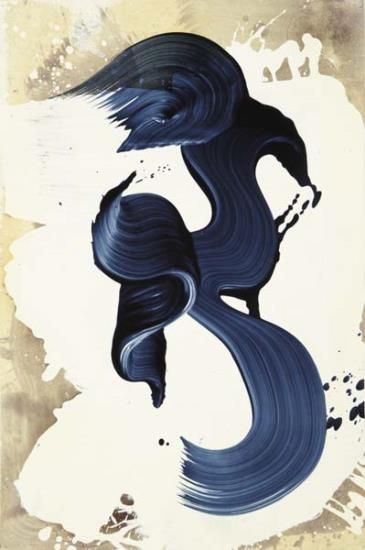 PHILLIPS : NY010107, James Nares, Untitled