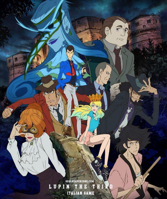 Lupin III (2015) Italian Game Lupin iii, Animated