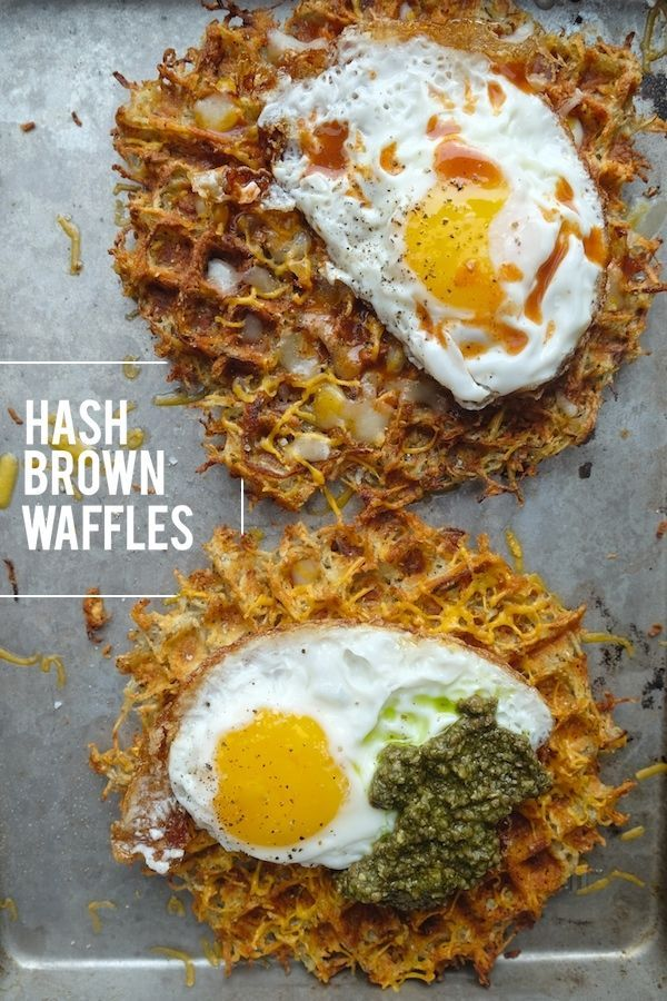 Put Hash Brown Waffles on your weekend to do list! That's right. YOU PUT HASH BROWNS IN A WAFFLE MAKER.