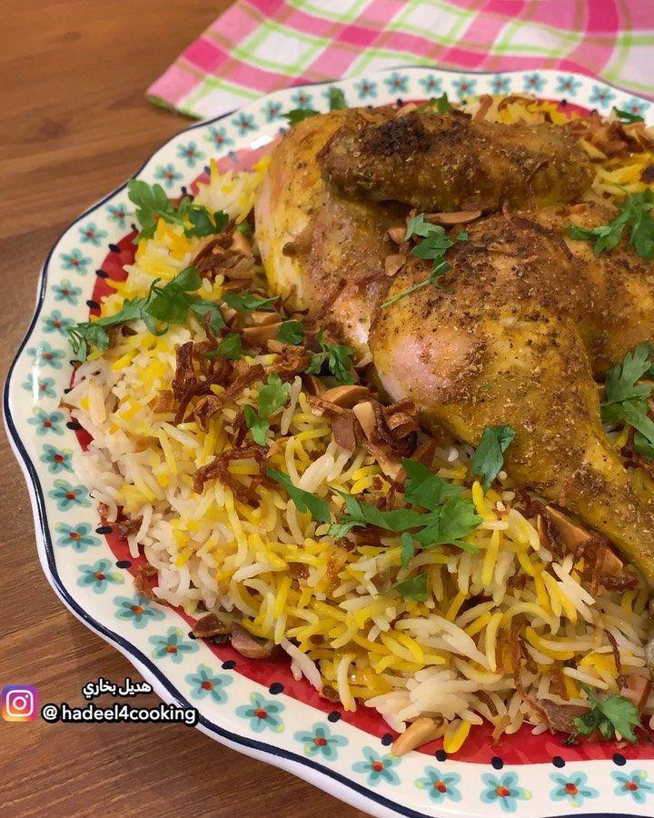 Chef Hadeel Bokhari هديل بخاري On Instagram القدر مثالي للموظفات ماياخذ وقت في الطبخ وآمن واهم شي مايطلع صوت مزعج اليوم جربت اعمل رز مب Cooking Food Pork
