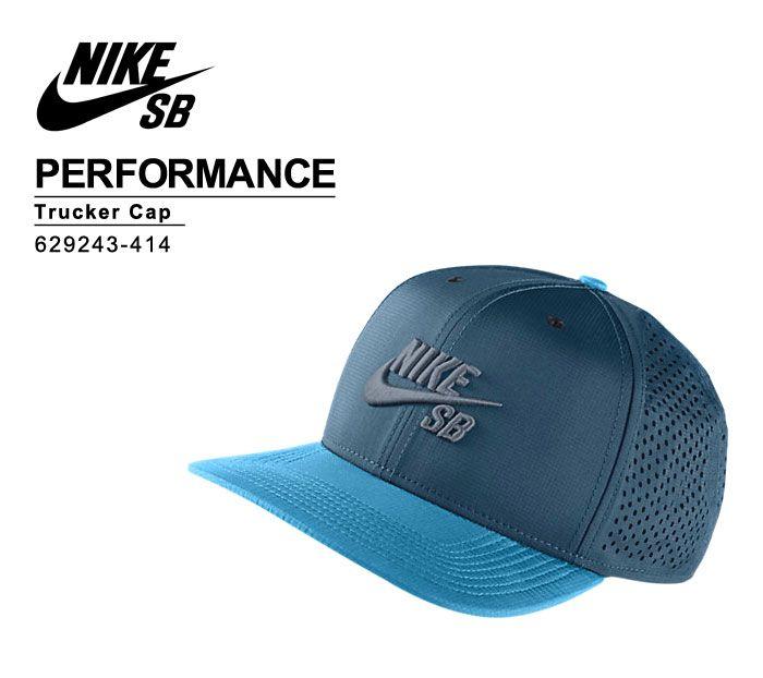 35422bc5daae8 Nike SB Performance Tracker Cap 629243 414