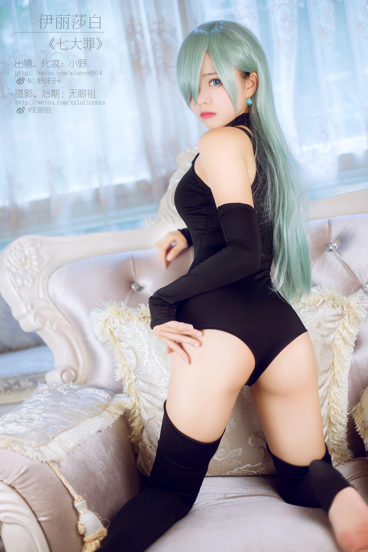 Cosplay sexy porno Roman štýl orgie