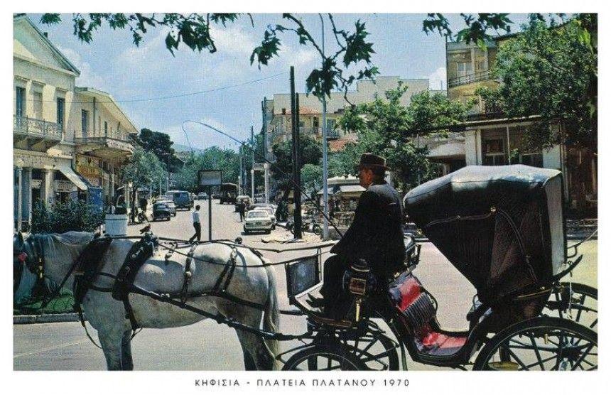 Η παλιά Αθήνα, όπως δεν την έχεις ξαναδεί