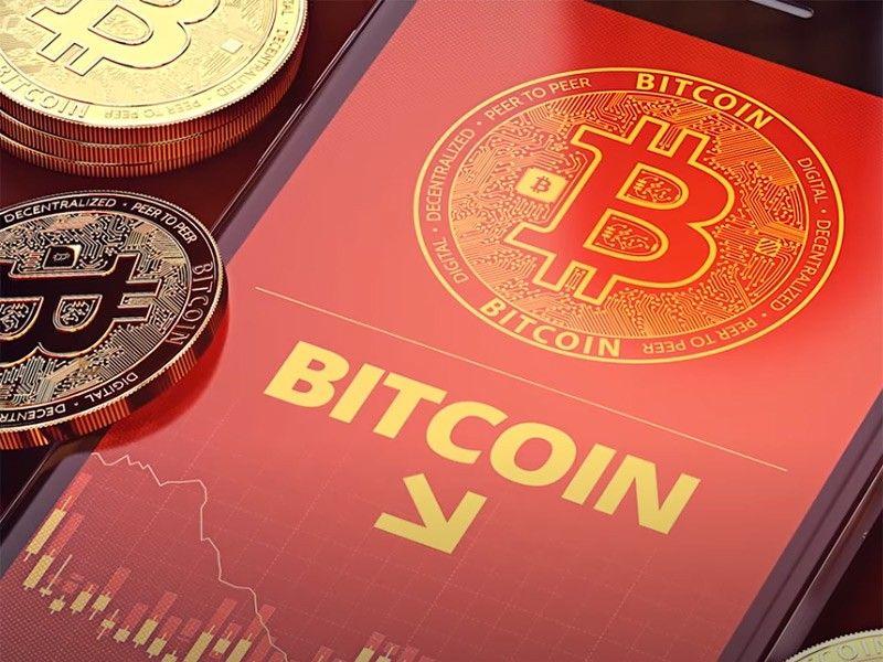 Kada je bitcoin počeo javno trgovati