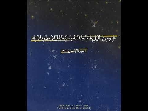 سورة الانسان عبدالودود حنيف من اجمل التلاوات Quran Top Videos Youtube Videos Watch Video
