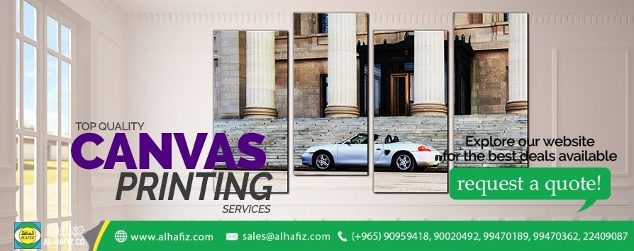 Kuwait canvas Printing - Discover best print, canvas or