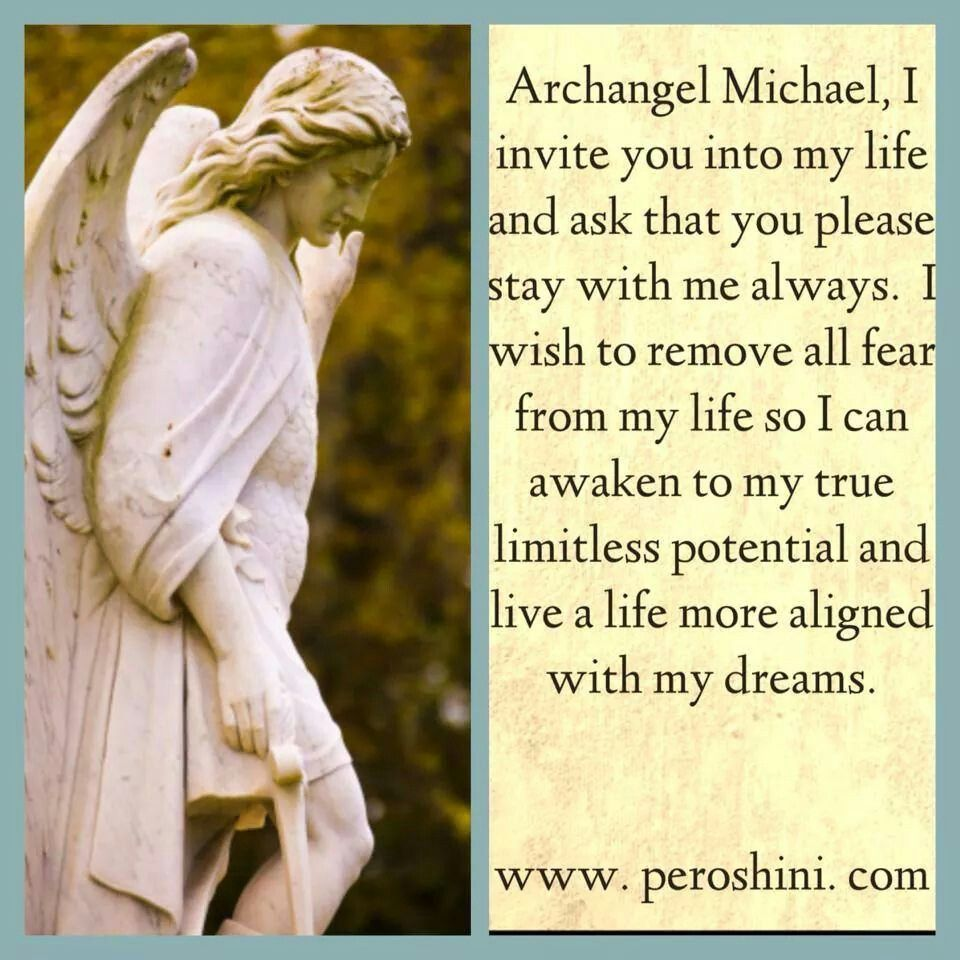 I call upon Archangel Michael all the time!